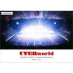 """UVERworld ウーバーワールド / ARENA TOUR 2018 at Nippon Budokan """"QUEEN'S PARTY""""  〔DVD〕"""