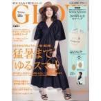 GLOW (グロウ) 2019年 7月号 / GLOW編集部  〔雑誌〕