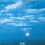 Chick Corea/Gary Burton チックコリア/ゲイリーバートン / Crystal Silence (Uhqcd)  〔Hi Quality CD〕