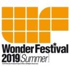 ワンダーフェスティバル2019 夏 公式ガイドブック   ワンダーフェスティバル実行委員会