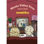 sumika / Music Video Tree Vol.1  &  Vol.2  ��DVD��