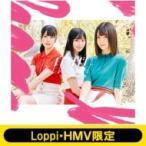 日向坂46 Loppi HMV限定 生写真3枚セット付 ドレミソラシド 初回仕様限定盤 TYPE-A Blu-ray CD Maxi