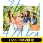 日向坂46 Loppi HMV限定 生写真3枚セット付 ドレミソラシド 初回仕様限定盤 TYPE-B Blu-ray CD Maxi