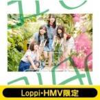 日向坂46 Loppi HMV限定 生写真3枚セット付 ドレミソラシド 初回仕様限定盤 TYPE-C Blu-ray CD Maxi