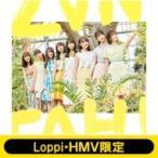 日向坂46 Loppi HMV限定 生写真2枚セット付 ドレミソラシド 通常盤 CD Maxi