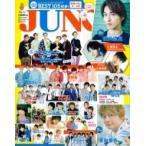 JUNON (ジュノン) 2019年 8月号 / JUNON編集部  〔雑誌〕
