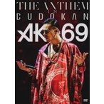 AK-69 エーケーシックスナイン  /  THE ANTHEM in BUDOKAN  〔DVD〕