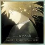 �ԥ��Το� / TV���˥�֥ԥ��Το���FAVORITE COLLECTION AND MORE��2CD�� ������ ��CD��