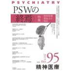 �������� 95�� PSW�� ���� --�����ݷ�ʡ��Τθ��� / �Ų�ζ��  ���ܡ�