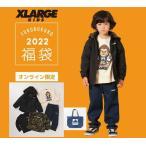 予約商品 福袋 オンライン限定 2022年版 エクストララージキッズ XLARGE KIDS 男児 110cm120cm130cm140cm ナルミヤ 5点セット 送料込み
