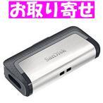 256GB SanDisk サンディスク USBメモリー USB3.1 Gen1