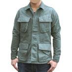 アメリカ軍 ベトナムファティーグジャケット(後期型) メンズ 男