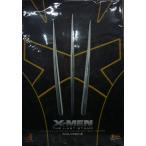 【ムービー・マスターピース】 『X-MEN:ファイナル ディシジョン』  1/6スケールフィギュア ウルヴァリン