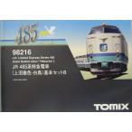 トミックス 98216 JR 485系特急電車 上沼垂色・白鳥 基本セットB