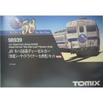 トミックス 98939 JR キハ58系 ディーゼルカー 快速シーサイドライナー・九州色 限定品