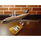 1/144  B747-400 CPA (U-HUJ) キャセイパシフィック航空  模型飛行機  民間航空機(旅客機) ソリッドモデル