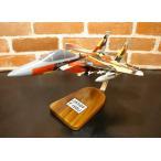 【1機のみ入荷しました!】 1/48  JASDF  F-15DJ イーグル アグレッサー (マクドネル・ダグラス)制空戦闘機  模型飛行機 戦闘機 ソリッドモデル 木製模型