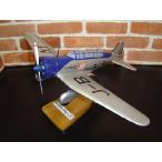 1/24  神風号 (97式司令部偵察機/キ-15 試作2型機/雁型通信機) 模型飛行機 輸送機 ソリッドモデル