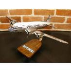 【再入荷しました!!】 1/72  DOUGLAS  DC-4 (ダグラス)  模型飛行機 旅客機 ソリッドモデル 木製模型