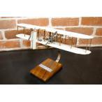 【オーダーメイド承り中!!】 1/24 WRIGHT BROTHER'S FLYER I  ライト兄弟  ライトフライヤー1号機  模型飛行機 (世界初の航空機) ソリッドモデル