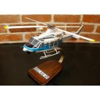 【残り1機となりました!!】 1/42  Bell 412EP  (ベル・ヘリコプター・テキストロン) 海上保安庁仕様はまちどり(JA908A) 救難ヘリ ソリッドモデル