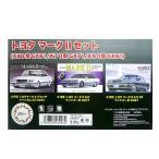 1/24 インチアップシリーズ No.267 トヨタ マーク2セット X60型GX61/X70型GX71/X80型GX81 プラモデル フジミ模型
