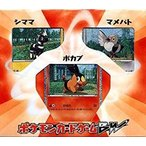 ポケモンカードゲームBW コレクションシート 旅立ちの仲間 ポカブ pokemon