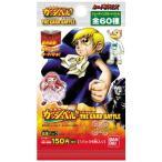 金色のガッシュベル!! ザ・カードバトル LEVEL:1【赤い本と魔物の子】1BOX(15パック入り) バンダイ