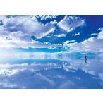世界の絶景 天空の鏡ウユニ塩湖-ボリビア(05-093)500ピース エポック