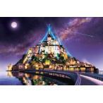 光るパズル 輝くモン・サン・ミシェル―フランス (22-501)2016ベリースモールピース エポック