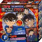 名探偵コナン TVアニメコレクションDVD 究極の謎解きFILE集 1BOX(8個入り) タカラトミーアーツ