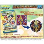 ベイブレードバースト カスタマイズシールコレクション02 1BOX(20個入り) エンスカイ