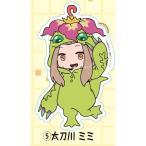 デジモンアドベンチャー tri ダイカットステッカー (5)太刀川ミミ エンスカイ