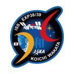 宇宙ステッカー 3(若田飛行士ミッション) 44-921 やのまん