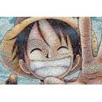 ONE PIECE ワンピース モザイクアート(1000-330)1000ピース エンスカイ ジグソーパズル