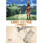 NARUTO-ナルト- 疾風伝 LAST BATTLE 〜ナルト〜(108-705)108ピース エンスカイ