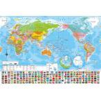 世界地図(40-013)40ラージピース ビバリー