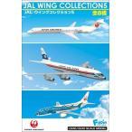 JALウイングコレクション 5 1BOX(10個入り)(再販) エフトイズ・コンフェクト