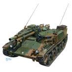 アオシマ 1/72 ミリタリーモデルキット No.006 陸上自衛隊 60式自走106mm無反動砲(2両セット) プラモデル 模型