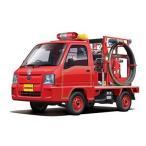 1/24 ザ・ベストカーGT No.50 サンバー消防車 4WD(トラック型) アオシマ