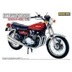 1/12 ネイキッドバイク No.081 Kawasaki 750RS (Z2) カスタムパーツ付き(再販) アオシマ