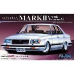 1/24 インチアップシリーズ No.128 トヨタマークII グランデGX61 フジミ