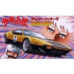 フジミ サーキットの狼シリーズ No.002 デトマソ・パンテーラ 四国の獅子(CW-2) プラモデル 模型