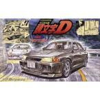 1/24 頭文字Dシリーズ No.09 ランサーエボリューションIII 須藤京一 フジミ