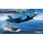 1/72 バトルスカイシリーズ No.03 F-35 ライトニングII 航空自衛隊仕様 BSK-3 フジミ