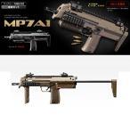電動コンパクトマシンガン No.07 H&K MP7A1 本体セット(タンカラーモデル) [18歳以上] 東京マルイ