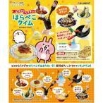カナヘイの小動物 ピスケ&うさぎのはらぺこタイム 1BOX(8個入り) リーメント