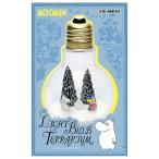 MOOMIN Light Bulb Terrarium #1 ムーミン&トゥーティッキ(再販) リーメント【02月予約】