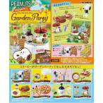 ���̡��ԡ� SNOOPY��s Garden Party 1BOX��8������� �꡼����