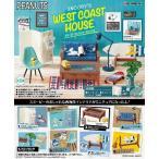 ピーナッツ SNOOPY'S WEST COAST HOUSE 1BOX(8個入り) リーメント【03月予約】
